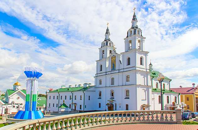 Main Orthodox Church Of Belarus-Main Orthodox Church Of Belarus