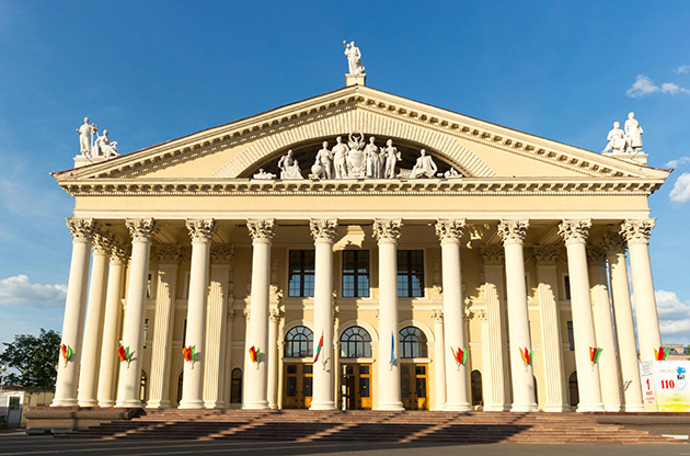 Trade Unions Palace Of Culture In Minsk Belarus-Trade Unions Palace Of Culture In Minsk Belarus