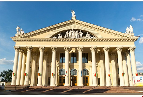 Trade Unions Palace Of Culture In Minsk Belarus