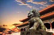 forbidden-city-beijing-Forbidden City Beijing