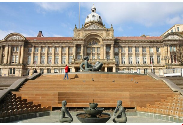 Birmingham Council House At Victoria Square