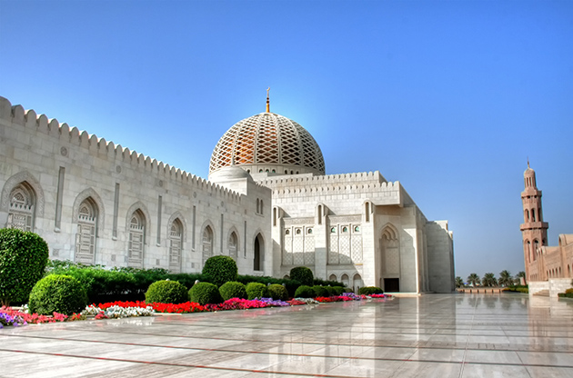 Muscat Grand Mosque Oman-Muscat Grand Mosque Oman