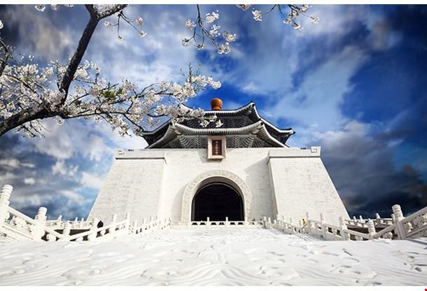 Chiang Kai Shek Memorial Hall In Taiwan