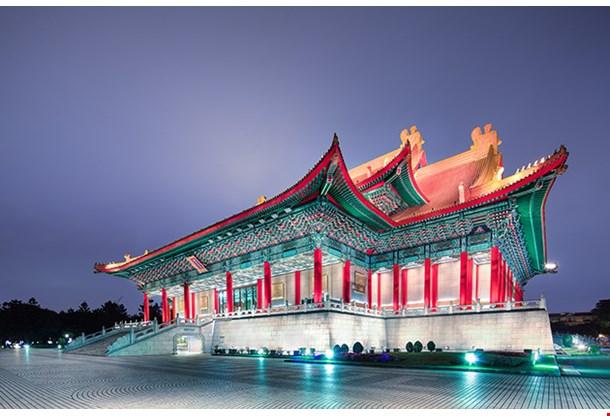 National Chiang Kai Shek Cultural Center Taipei
