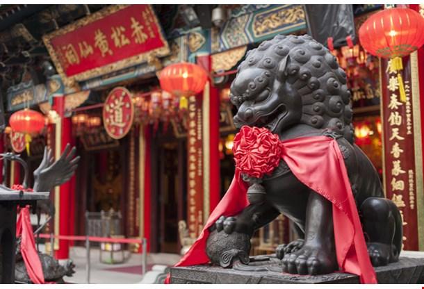 Chinese Lion Statue Wong Tai Sin Temple Hong Kong