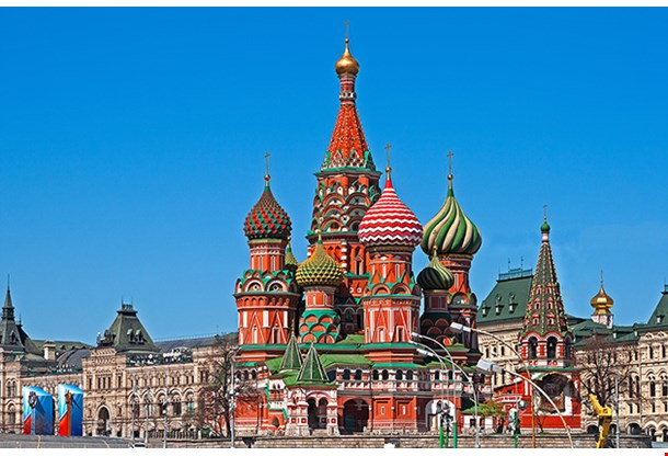 Moscow Red Square St Basil's Cathedral